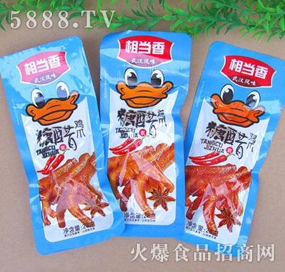源农相当香糖醋鸡爪28g