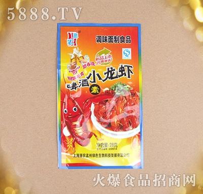 源农啤酒小龙虾28g
