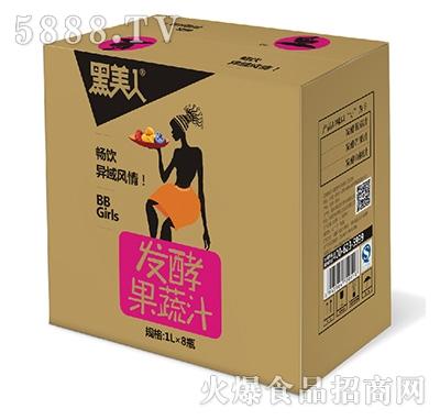 黑美人发酵果蔬汁1Lx8瓶
