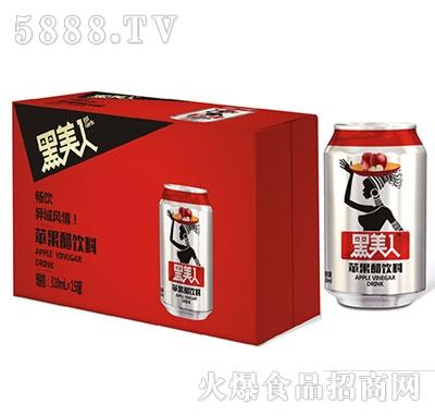黑美人苹果醋饮料310mlx15罐