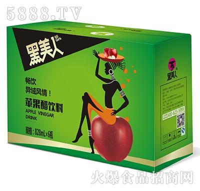 黑美人苹果醋饮料828mlx6瓶