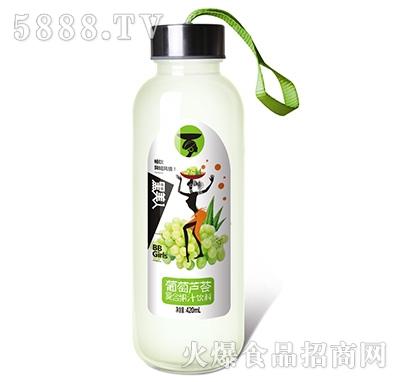 黑美人葡萄芦荟复合果汁饮料瓶装420ml