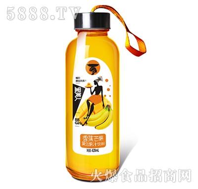 黑美人香蕉芒果复合果汁饮料420ml瓶装