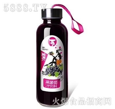 黑美人黑葡萄汁饮料420ml