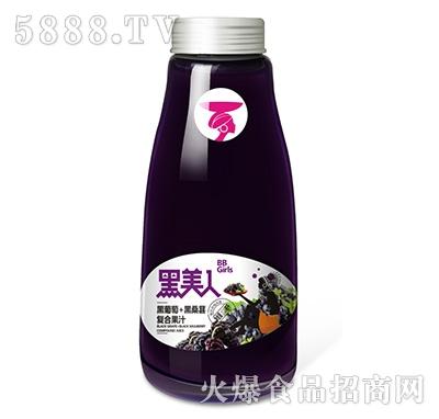 黑美人黑葡萄+黑桑葚复合果汁310ml