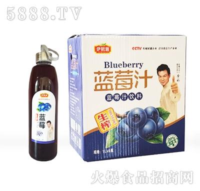 伊思源蓝莓汁1Lx6瓶