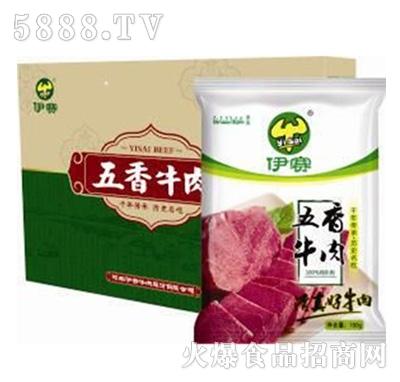 伊赛五香牛肉1.8kg