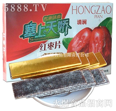 塞上天娇红枣片258g