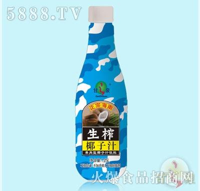 甘之泉生榨椰子汁1.25L