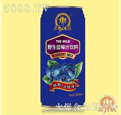 美人豹野生�{莓汁�料960ml