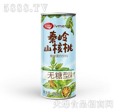 绿梦秦岭山核桃无糖型250ml罐装