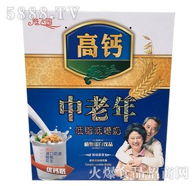 胜飞园高钙中老年低脂低糖奶礼盒