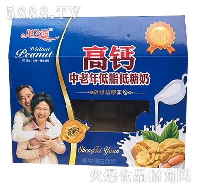 胜飞园高钙中老年低脂低糖奶开窗礼盒