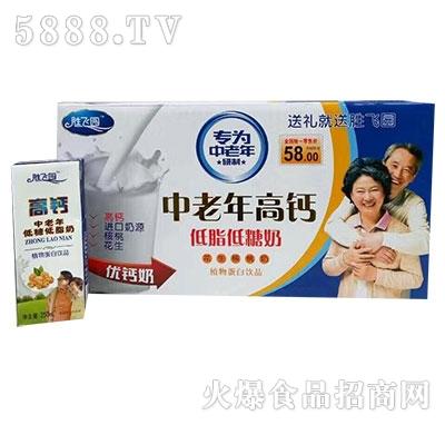 胜飞园中老年高钙奶