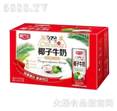245mlx15罐椰开心椰子牛奶