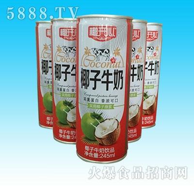 245椰开心椰子牛奶饮品
