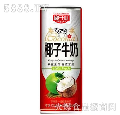 245ml椰开心椰子牛奶