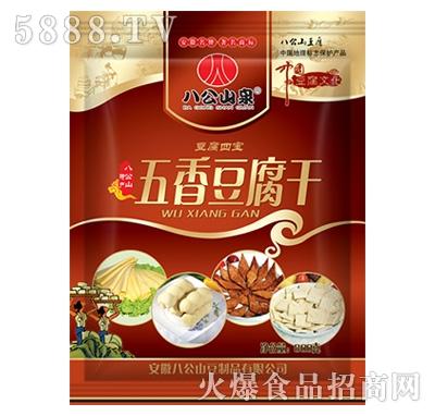 八公山泉五香豆腐干800g