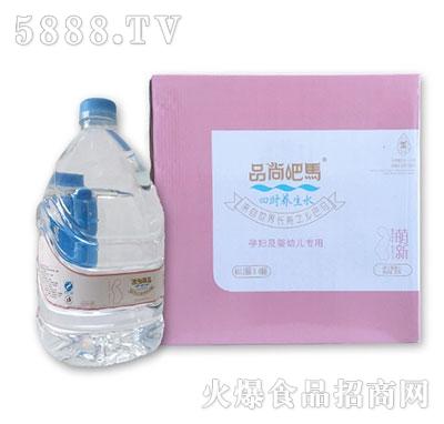 品尚吧马四时养生水4L×4桶