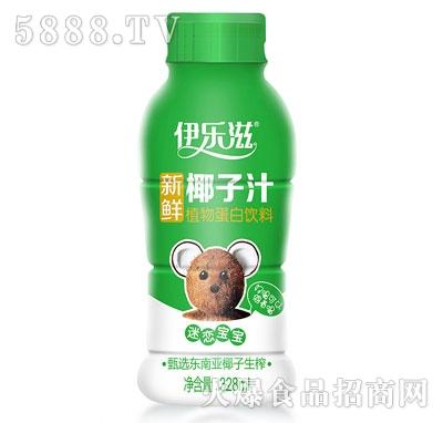 伊乐滋椰子汁328ml