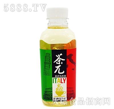 茶π乌龙茶500ml