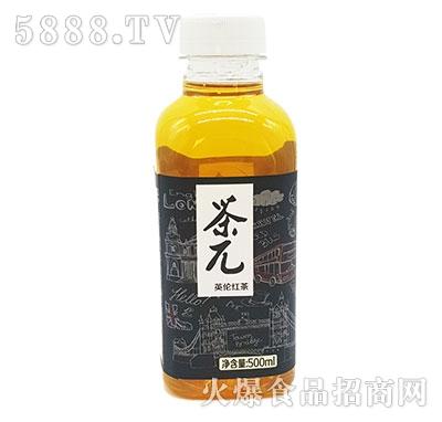 茶π红茶500ml