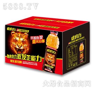虎豹力维生素饮料箱装