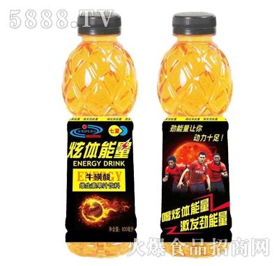 600ml七夏炫体能量牛磺酸维生素饮料