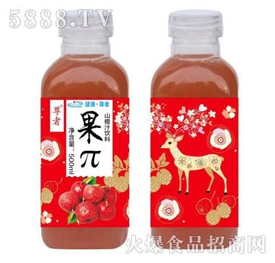 500ml尊者果π山楂汁饮料