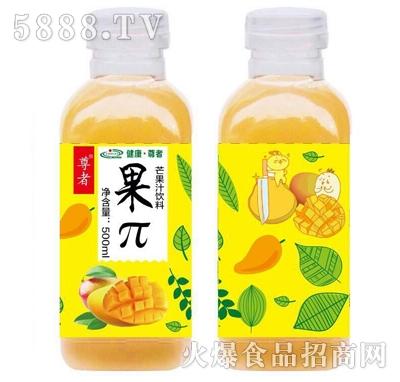 500ml尊者果π芒果汁饮料