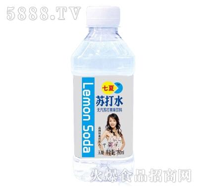 350ml七夏苏打水果味饮料