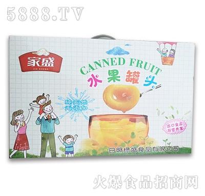 家盛水果罐头手提箱