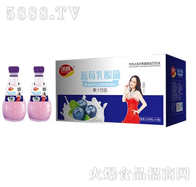 228ml蓝莓乳酸菌果汁饮品