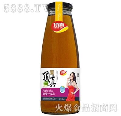 780ml顶真苹果汁