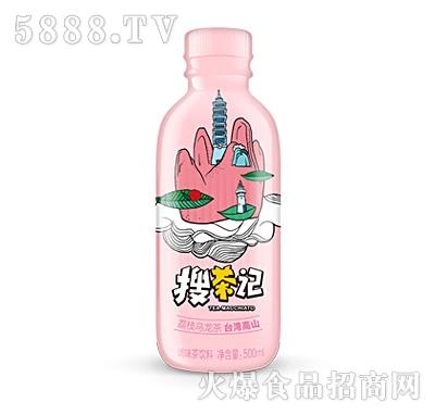 绿梦搜茶记荔枝乌龙茶台湾高山500ml