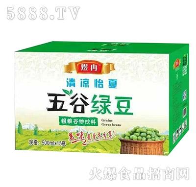 煜冉五谷绿豆粗粮谷物饮料500mlx15瓶