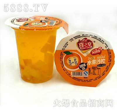 笑连连果冻甜橙口味称重