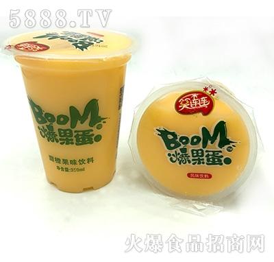 350×40杯笑连连爆果蛋甜橙味