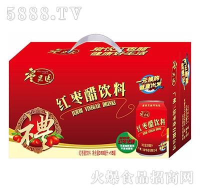 枣果园红枣醋饮料礼盒