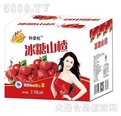 孙掌柜冰糖山楂饮料2.58Lx6瓶