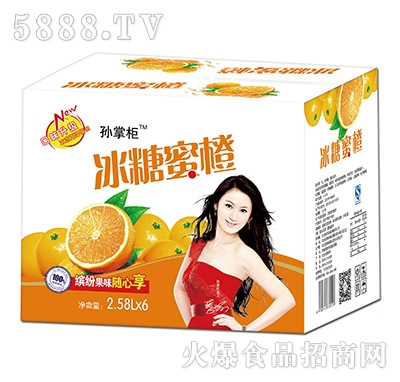 孙掌柜冰糖蜜橙2.58Lx6瓶