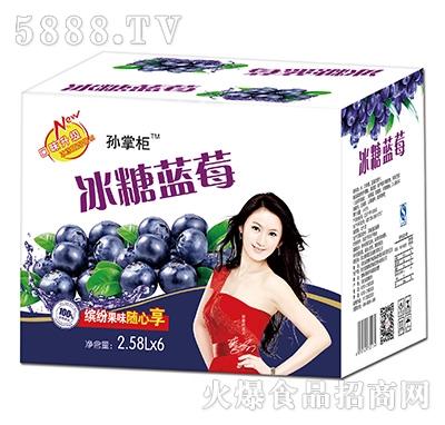 孙掌柜冰糖蓝莓饮料2.58Lx6瓶