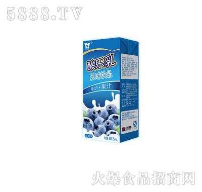 维雀蓝莓酸乐乳250ml