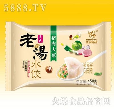 老汤猪肉大葱水饺450g