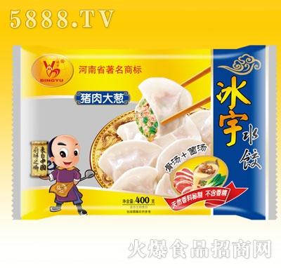 冰宇猪肉大葱水饺