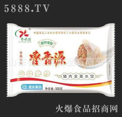 鲁香源猪肉韭菜水饺