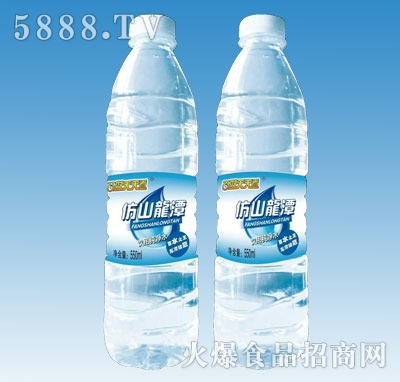 550ml仿山龙潭饮用纯净水