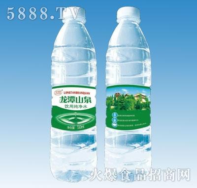 550ml龙潭山泉饮用纯净水