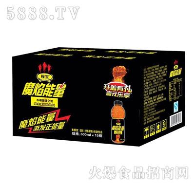 程宝魔焰能量牛磺酸强化维生素饮料