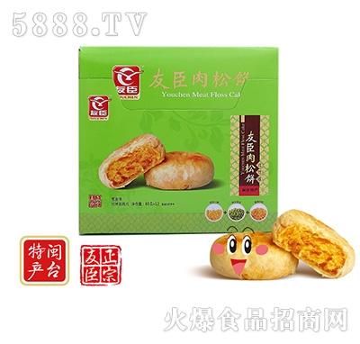 友臣肉松饼葱香味816g